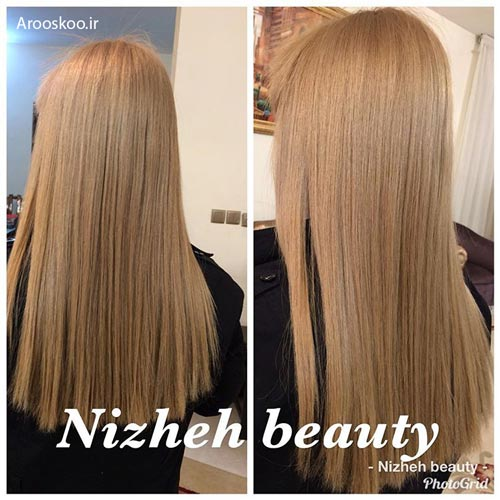 Nizheh beauty salon