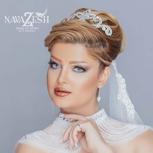 Navazesh Beauty Salon