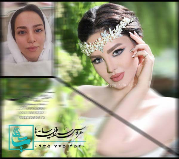 Sayeha beauty salon