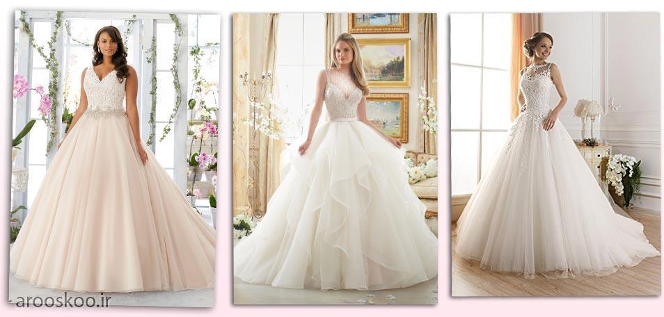 مدل های مختلف لباس عروس برای انتخاب بهترین مزون عروس