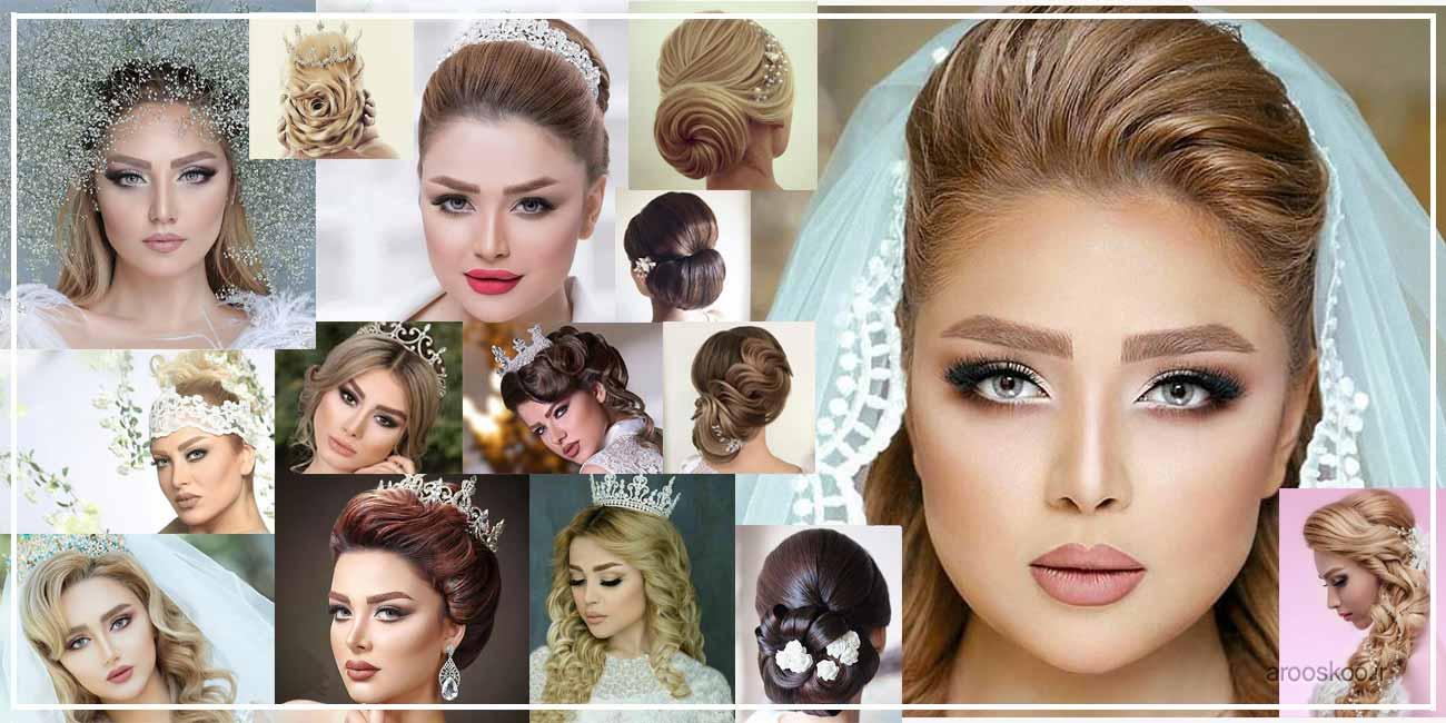 نمونه عکس عروس ، شنیون موهای عروس در مدل های مختلف 2018