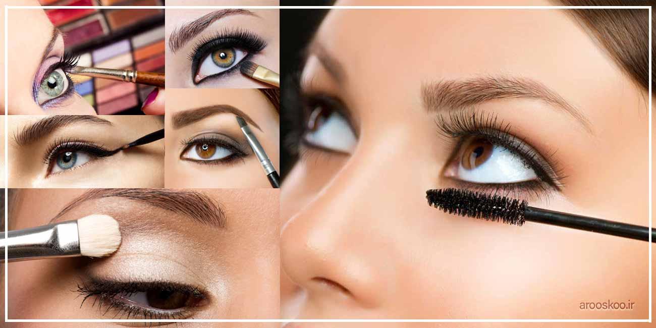 مهمترین قسمت در گریم عروس ، آرایش چشمان عروس است